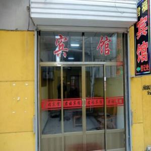 Linyi Junfu Guest House