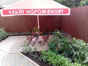 Ekotel, Affittacamere  Goryachiy Klyuch - big - 49