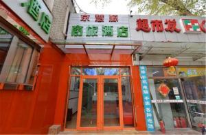 Jinghuiyuan Hotel