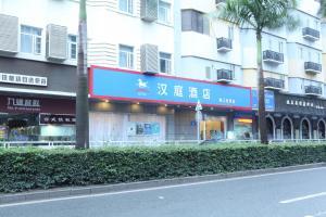 Hanting Express Shenzhen Sea World