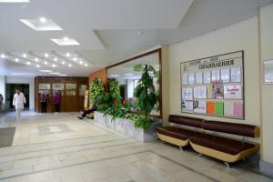 Sanatoriy imeni VTSSPS