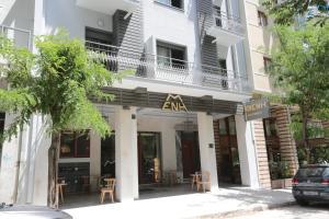 Афины - Meni Apartments Hotel