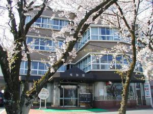 Rinkokan, Ryokans  Inuyama - big - 28