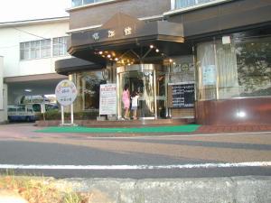 Rinkokan, Рёканы  Inuyama - big - 29