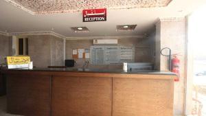 Afaq Al Elm Aparthotel, Апарт-отели  Унайза - big - 8