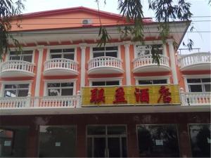 Lian Yin Inn, Hotel  Qinhuangdao - big - 5