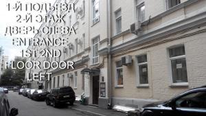 Хостелы Рус - Петровка - фото 5