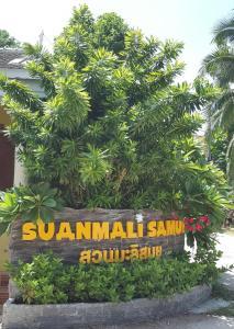 Suanmali Samui, Hotely  Lamai - big - 55