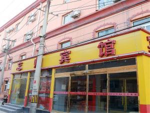 Wang Gui Hotel Heng Jie Zi Branch