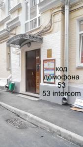 Хостелы Рус - Петровка - фото 7