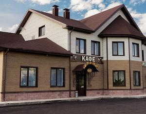 Hotel Complex v Mirnom