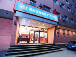 Hanting Express Shenyang Beihang