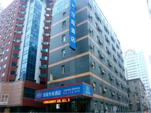 Hanting Express Shenyang Medical University