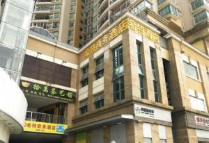 Shenzhen Hitt Express Business Hotel