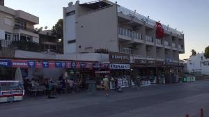 Отель Didim Barış Otel, Дидим
