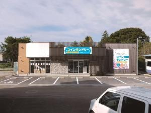 Ushiku City Hotel Annex, Economy business hotely  Ushiku - big - 53