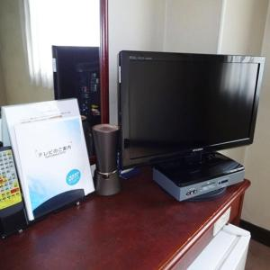 Ushiku City Hotel Annex, Economy business hotely  Ushiku - big - 13