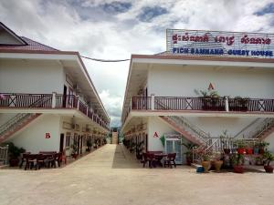 Pich Samnang Guesthouse
