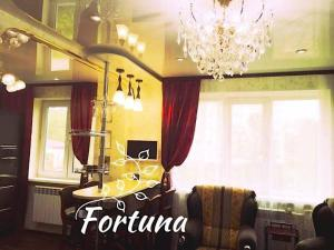 (Apartment Fortuna)