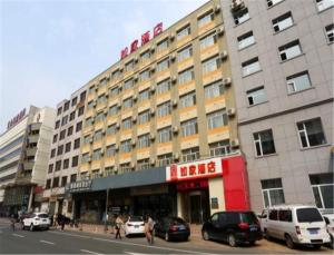 Home Inn Changchun Quan'an Square Minkang Road