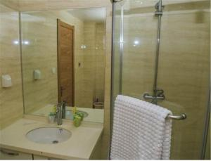 Gold Holiday Apartment, Ferienwohnungen  Jinzhou - big - 7