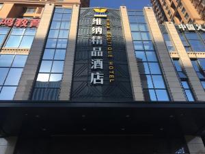 Weina Boutique Hotel