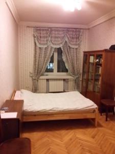 Apartments on Shosse Entuziastov 52