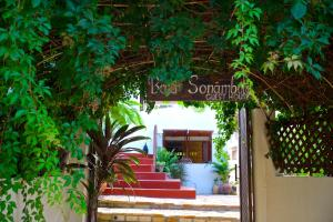 Baia Sonambula, Bed and Breakfasts  Praia do Tofo - big - 50