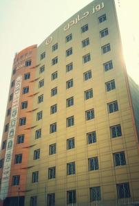 Rose Garden Hotel, Hotels  Riyadh - big - 1