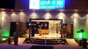 Rose Garden Hotel, Hotels  Riyadh - big - 64