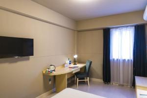 Jinjiang Inn Nantong Gongnong Road, Отели  Наньтун - big - 22