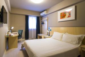 Jinjiang Inn Nantong Gongnong Road, Отели  Наньтун - big - 3