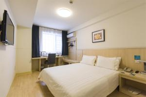 Jinjiang Inn Nantong Gongnong Road, Отели  Наньтун - big - 14
