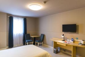 Jinjiang Inn Harbin METRO, Hotels  Harbin - big - 27