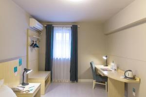 Jinjiang Inn Select Suzhou Wangshiyuan Zhuhui Road, Hotel  Suzhou - big - 3