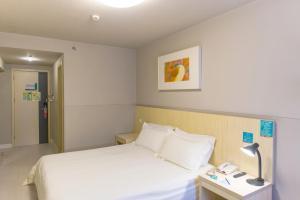 Jinjiang Inn Nantong Matro, Hotels  Nantong - big - 4