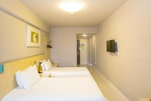Jinjiang Inn Select Yulin Shangjun Road, Hotels  Yulin - big - 14