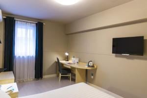 Jingjiang Inn Shanghai Xujiahui Stadium, Hotels  Shanghai - big - 11
