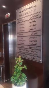 Rose Garden Hotel, Hotels  Riyadh - big - 20