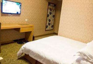 Yiwu Guoxin Hotel, Hotels  Yiwu - big - 1