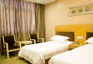 Yiwu Guoxin Hotel, Hotels  Yiwu - big - 2
