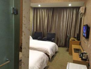 Yiwu Guoxin Hotel, Hotels  Yiwu - big - 3