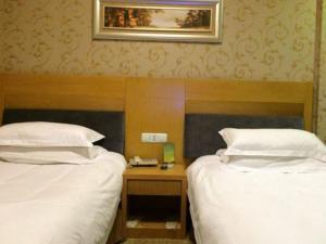 Yiwu Guoxin Hotel, Hotels  Yiwu - big - 14