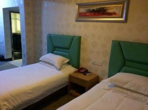 Yiwu Guoxin Hotel, Hotels  Yiwu - big - 16