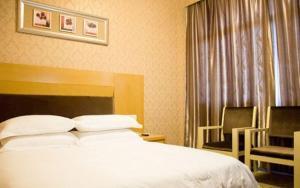 Yiwu Guoxin Hotel, Hotels  Yiwu - big - 20