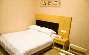 Yiwu Guoxin Hotel, Hotels  Yiwu - big - 21