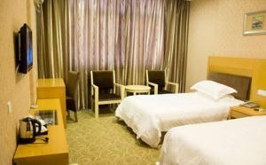 Yiwu Guoxin Hotel, Hotels  Yiwu - big - 5