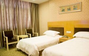 Yiwu Guoxin Hotel, Hotels  Yiwu - big - 24