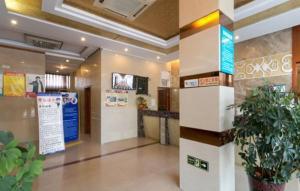 Yiwu Xinze Hotel, Hotels  Yiwu - big - 10