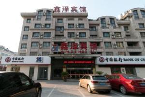 Yiwu Xinze Hotel, Hotels  Yiwu - big - 6